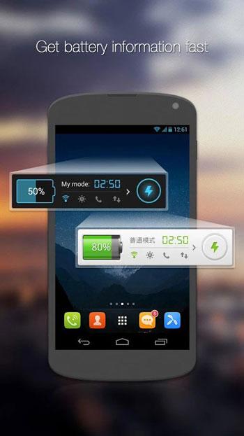 أفضل 5 تطبيقات لأجهزة الاندرويد للحفاظ على البطارية