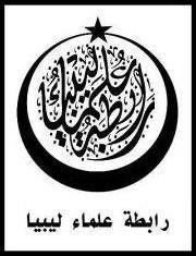 ���� ���� ����� ����� ����� libya al rabetah ��� ������ ��� 2014