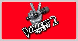 ������ ������ ������� �� ������ ���� ��� the voice2 ������ ������ ����� 29/3/2014