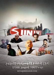 ���� ���� �� �� �� Sun TV ��� ������ ��� ������ ����� 1/4/2014