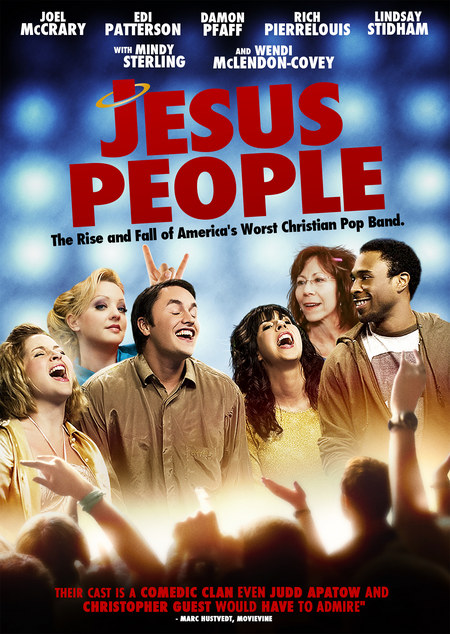 ����� ���� Jesus People: The Movie
