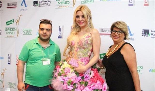��� ������ ����� �� ��� ����� ����� Green Mind Award 2014