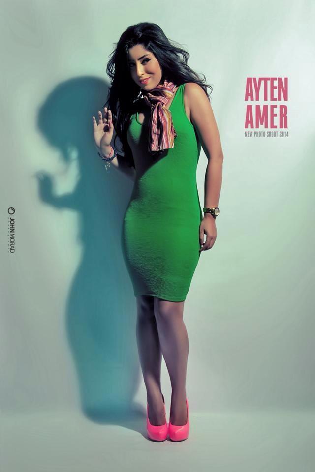 ��� ���� ���� �� ��� ���� ����� 2014 � ��� ���� ���� 2015 Ayten Amer