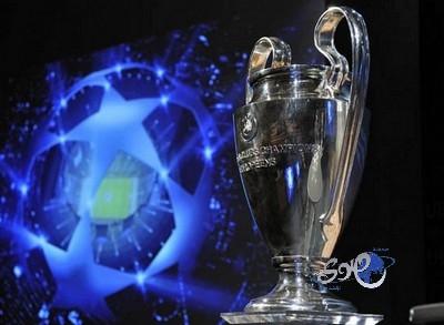 موعد وتوقيت قرعة نصف نهائي دوري أبطال أوروبا اليوم الجمعة 11/4/2014