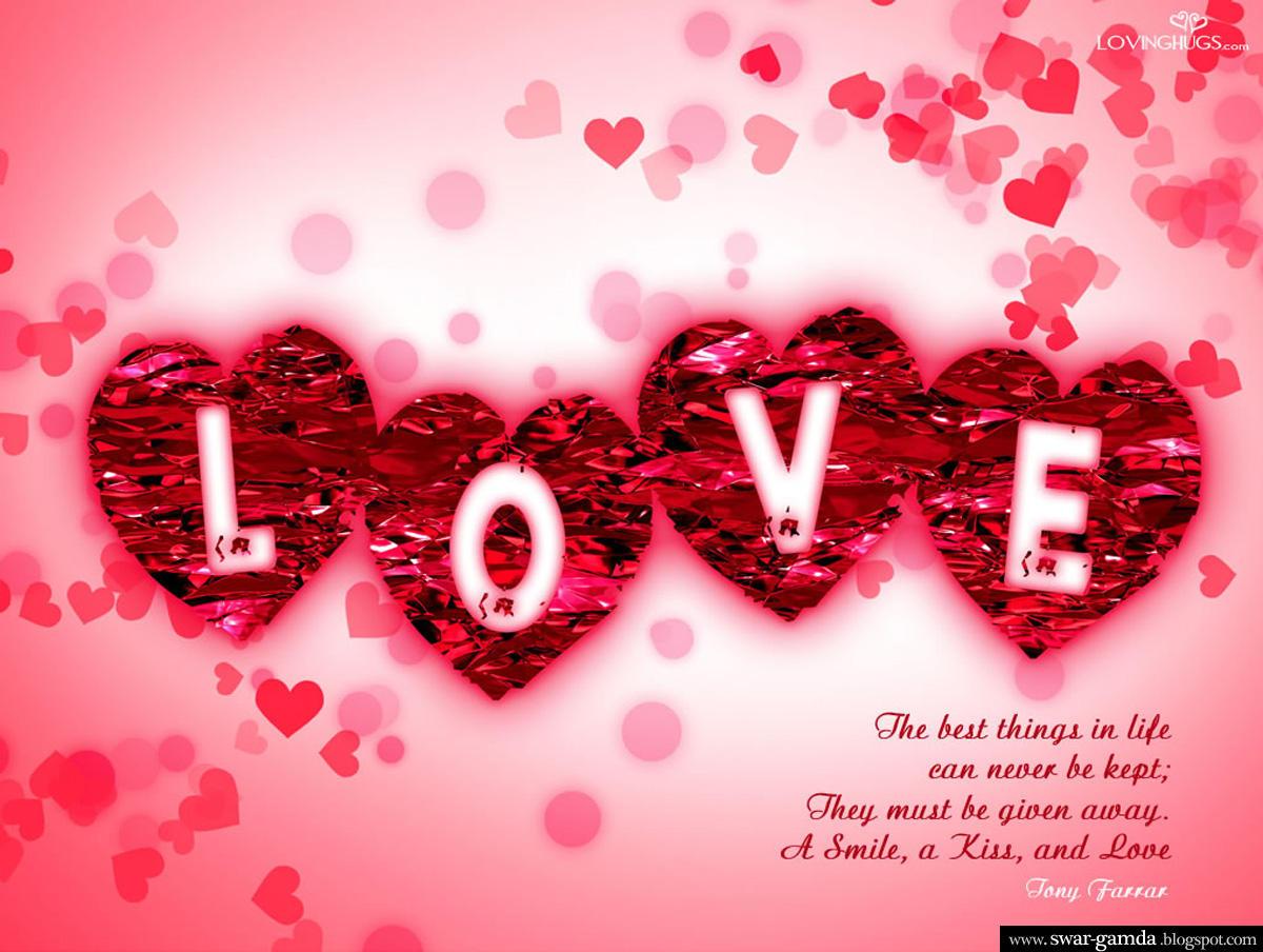 أسعار وقصائد مكتوبة في الحب 2015 ، قصائد حب رومانسية مكتوبة 2015