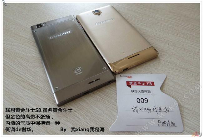 ��� �������� ���� Lenovo Golden Warrior S8