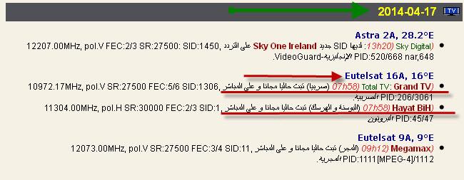 ���� ����� Eutelsat 16A @ 16� East ���� Hayat BiH ��� ����� �����