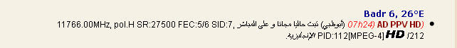 ���� ����� Badr-4/5/6 @ 26� East  ���� AD PPV HD ���� AD PPV HD