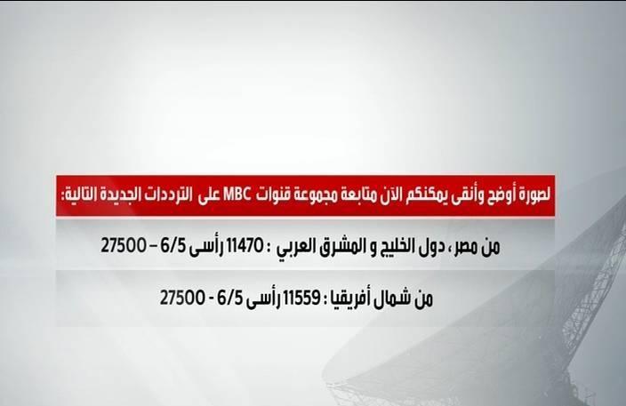 ���� ���� mbc ��� ������ ����� ����� ������ ����� 20-4-2014