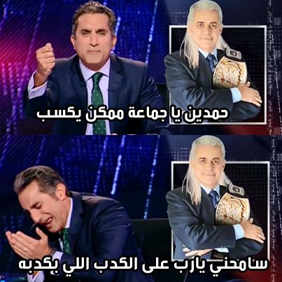 ��� ������� ������ ������ 11 ������ �������� ����� ���� 2014 , ��� ������ ������ 11 �� ������ �������� 2014