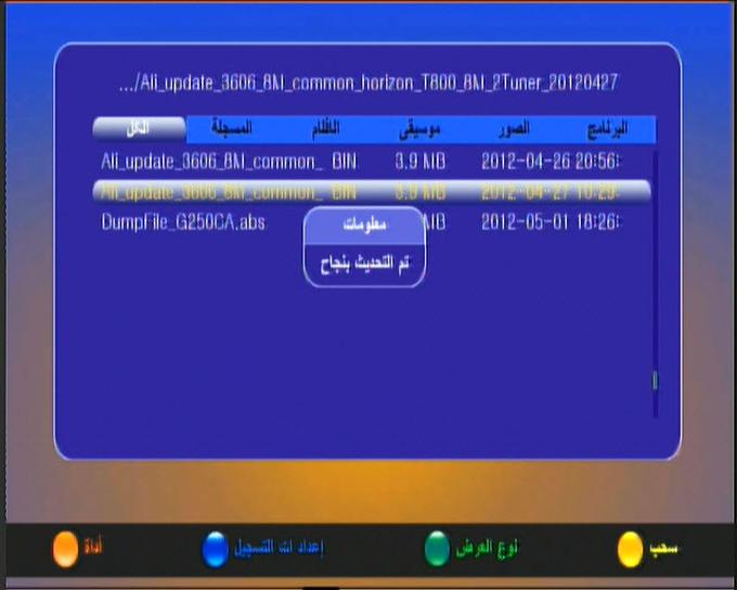 ������� ��� usb ����� TIGER T800 FULL HD