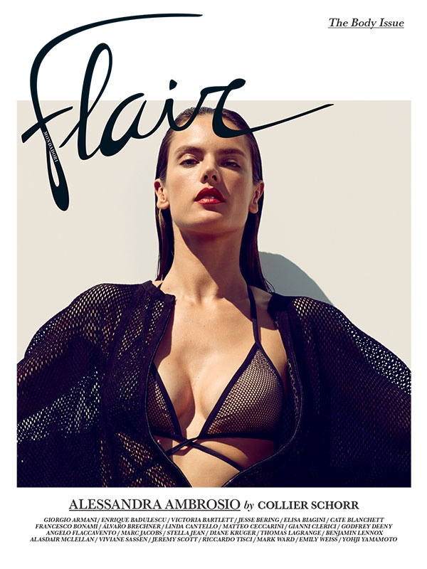 ��� ��������� �������� ��� ���� Flair ���� 2014