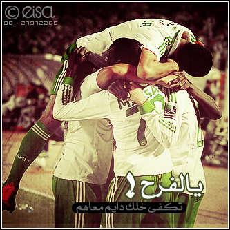 صور واتس اب نادي الاهلي السعودي 2015 ، صور رمزيات الاهلي 2015 ، خلفيات نادي الاهلي 261765_dreambox-sat.