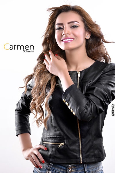 ��� ����� ������ 2015 � ���� ��� ����� ������ 2015 Carmen Soliman