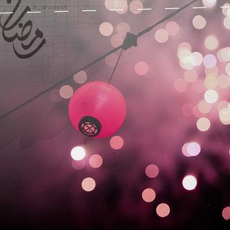 صور خلفيات شهر رمضان المبارك للبلاك بيري 2014 رمزيات رمضانية للبلاك بيري جديدة  2015 262729_dreambox-sat.