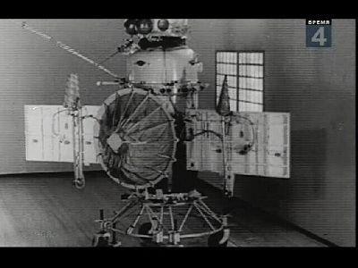 جديد القمر Eutelsat East الروسية