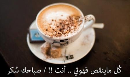 قصائد صباحيه مكتوبة 2014 ، شعر صباح الحب والشوق 2015 ، قصائد صباح الخير 2015