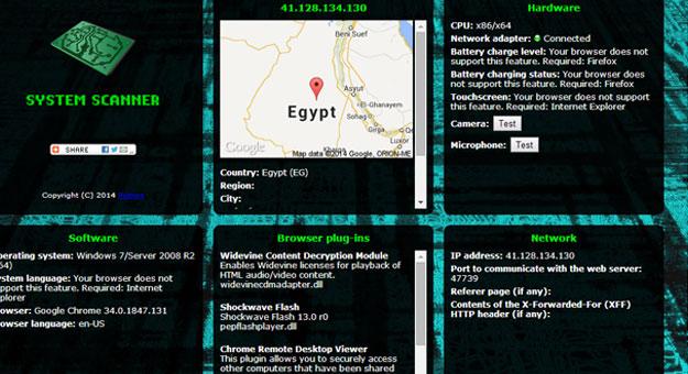 ���� ��� ������� �������� ������� �� ���� system-scanner.net