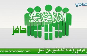 ���� ������� �� ������ ������ ����� ���� 1435 jobseeker.taqat.org.sa