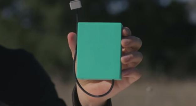 �������� ������ batterybox �������� ���� ����� �������