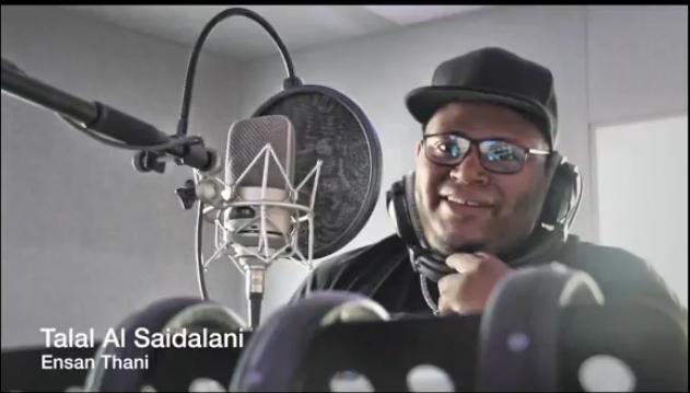 تحميل ، تنزيل اغنية انسان ثاني طلال الصيدلاني 2014 Mp3 نسخة أصلية