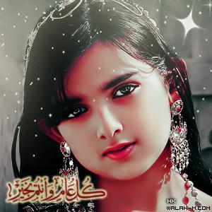 خلفيات مكتوب عليها تهاني لعيد الفطر 2014 , أحلى صور عيد مبارك 2015 269253_dreambox-sat.