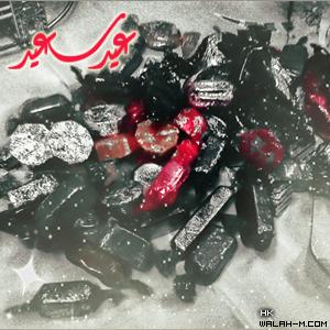 خلفيات مكتوب عليها تهاني لعيد الفطر 2014 , أحلى صور عيد مبارك 2015 269255_dreambox-sat.