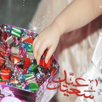 خلفيات مكتوب عليها تهاني لعيد الفطر 2014 , أحلى صور عيد مبارك 2015 269257_dreambox-sat.