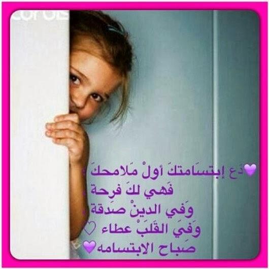 صور صباح الخير حبيبى 2015 ، صور بطاقات وكروت صباح الخير حبيبى رومانسية 2015