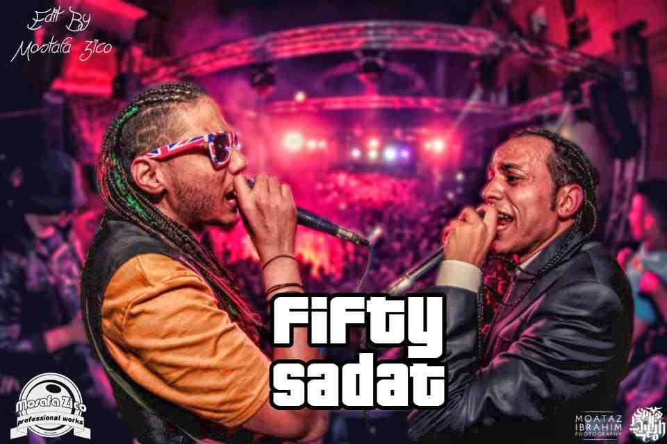 ���� ��� ������� ������ ���� ���������� ������� 2015 Sadat Fifty