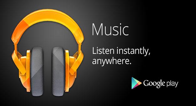 �������� ����� Google Play Music ����� ������ ������� 2014