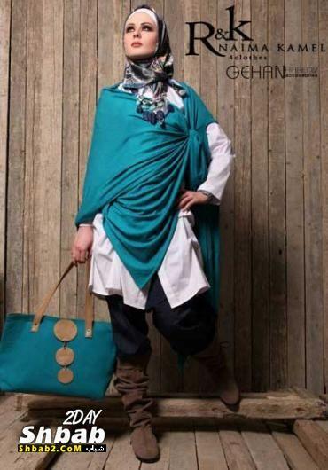 صور ملابس محجبات خرافية لصيف 2014 , أزياء محجبات انيقة عالموضة 2015