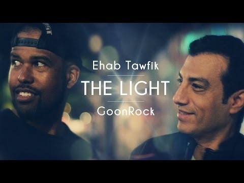 ������ ���� ����� The Light ����� ����� � Goon Rock ����
