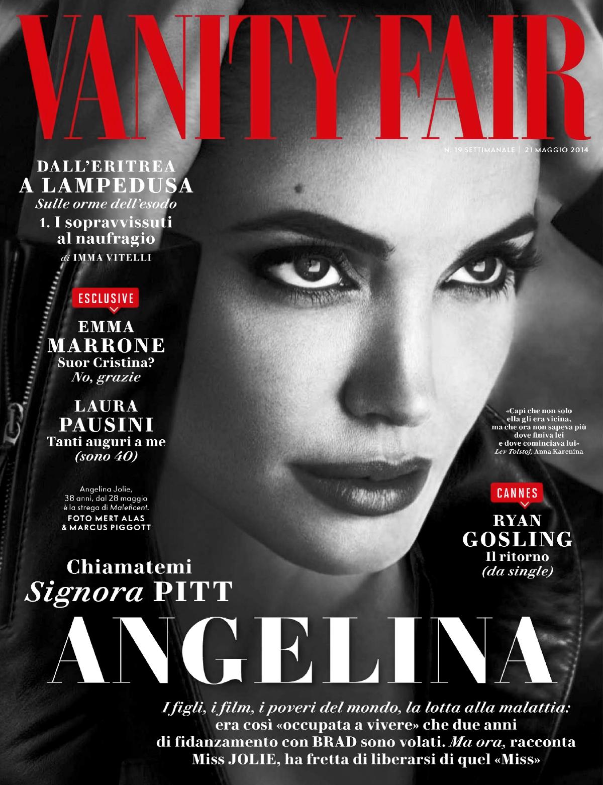 ��� ������� ���� ��� ���� Vanit Fair ��������� ����� 2014