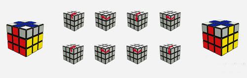 ������ ����� �� ��� ���� ����� 2014 , ����� �� ��� Rubik's Cube