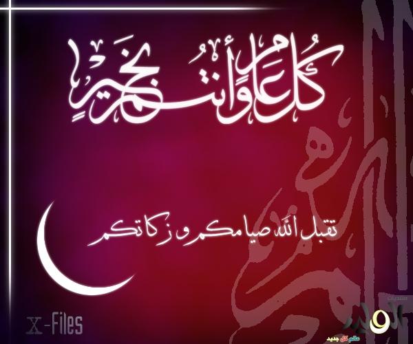 اجمل مسجات قصيرة لشهر رمضان 2014 , رسائل تهاني بشهر رمضان 2014