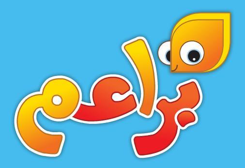 تردد قناة براعم الجديد على جميع الاقمار تحديث يونيو 2014