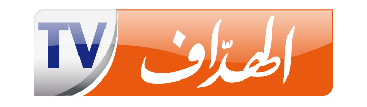 ���� El Heddaf TV  ���� ����� Eutelsat 7 West A @ 7.3� West