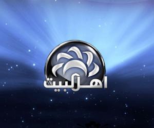 ���� ���� ��� ����� Ahlulbayt TV ������ ��� ���� ��� ������ ����� 24-5-2014