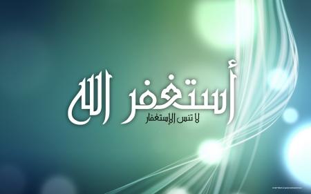 ��� ������ ������� ����� ������ 2014 HD , ���� ��� ������� 2015 Islamic Wallpapers