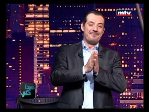 مشاهدة برنامج هيدا حكي الحلقة 27 بتاريخ اليوم الثلاثاء 27-5-2014