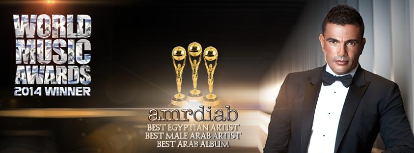 ���� ���� ���� ��� 3 ����� �� ��� World Music Award 2014