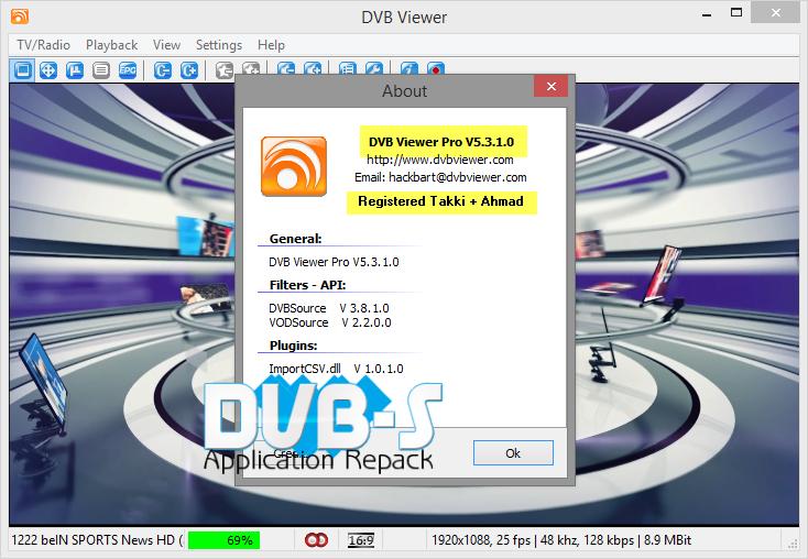 ����� DVBViewer Pro 5.3.1 ���� ����� ������