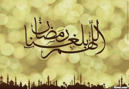 نصائح رمضانيه مكتوبة للفيس بوك 2014 , عبارات جميلة عن شهر رمضان 2015