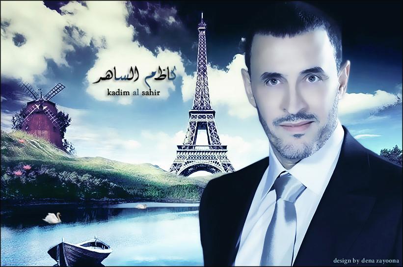 يوتيوب , تحميل , استماع اغنية يا راعي الود كاظم الساهر 2014 mp3