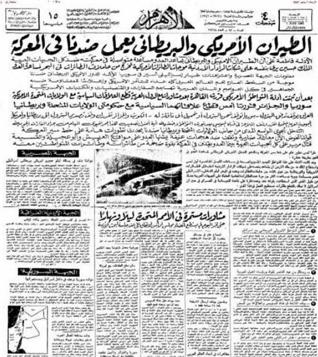 ������ ����� ���� �� ���� ����� 1967