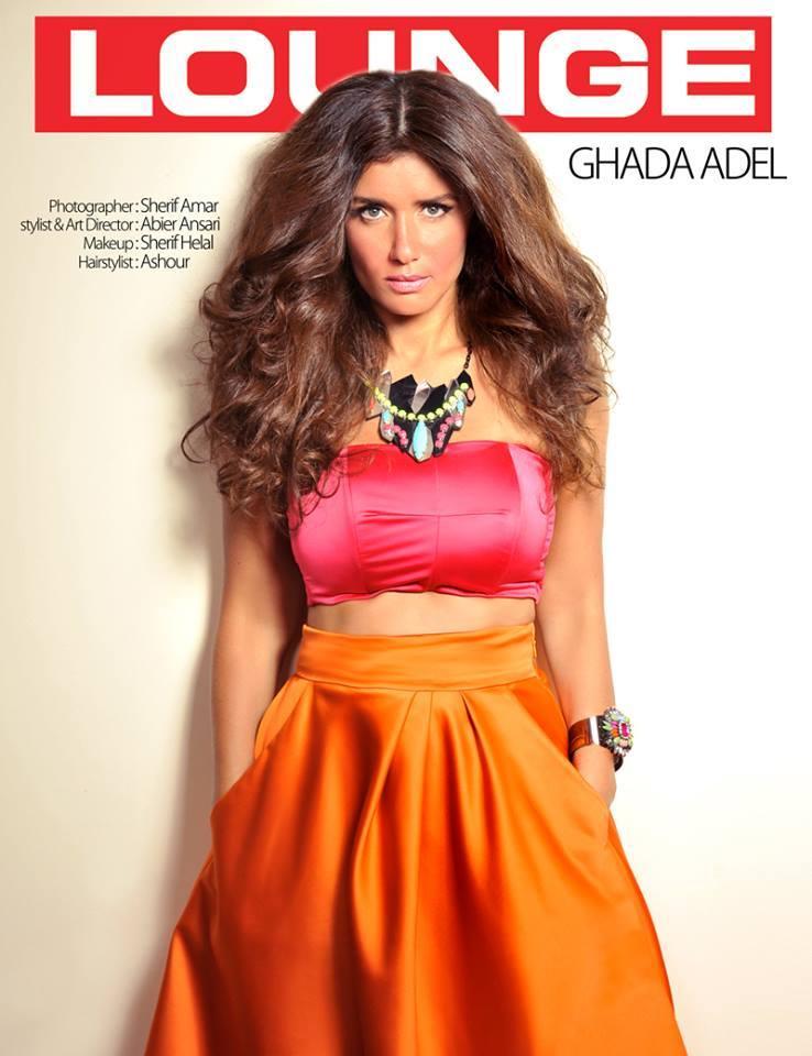 ��� ������� ������� ���� ���� 2015 , ���� ��� ���� ���� 2015 Ghada Adel