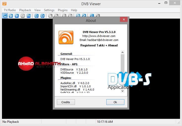 ����� DVBViewer Pro 5.3.1 U1 ����� ���� ����� 2014 ���� �����
