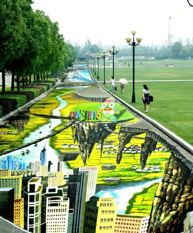 شاهد أكبر صورة ثلاثية الابعاد 3d في العالم بالصين