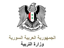 ���� �������� ����� ���� ������ �� ����� 2014 �� ���� ����� ������� � ������� syrianeducation.org.sy